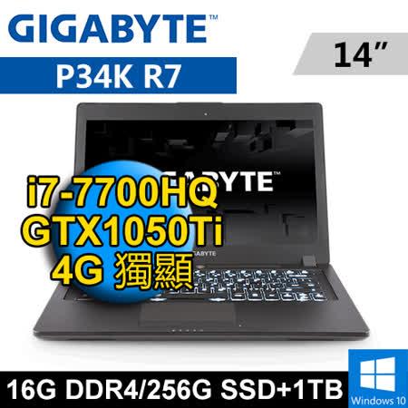 技嘉 P34K R7-SP62 14吋(i7-7700HQ/16G DDR4/256G SSD+1TB/GTX1050 Ti 4GB/WIN10/QHD/二年保)