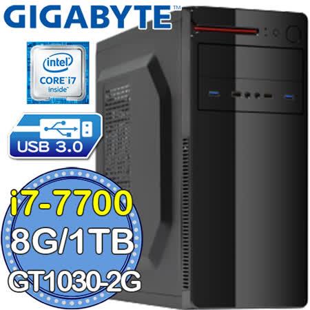 技嘉H110平台【迅雷招喚】Intel第七代i7四核 GT1030-2G獨顯 1TB效能電腦