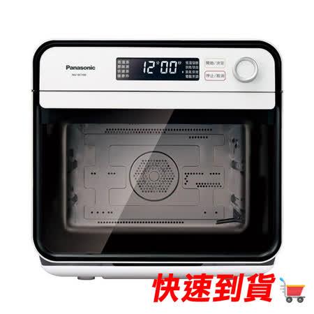 國際牌 15L蒸氣烘烤爐 NU-SC100