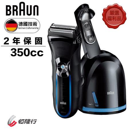 福利品【德國百靈BRAUN】3系列浮動三刀頭電鬍刀350cc