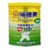 素食可【金補體素】植醇均衡營養配方900g(6罐)