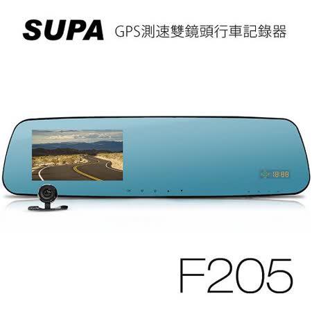速霸 F205 (黑框版) 1080P GPS測速高畫質雙鏡頭行車記錄器 (單機)