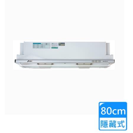 【豪山】VEA-8019PH 隱藏式自動電熱除油煙機 (80CM)