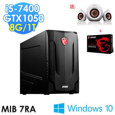 msi微星 Nightblade MIB 7RA-276TW i5-7400 GTX1050 Win10 電競桌機