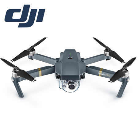 DJI MAVIC PRO 4K折疊式空拍機全能套裝(公司貨)