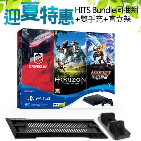 SONY PS4 2017系列 500GB HITS Bundle同捆組+DOBE雙手充+副廠Slim黑直立架(SLIM-01BK)+遊戲四選一