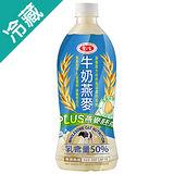 愛之味牛奶燕麥880ML /瓶