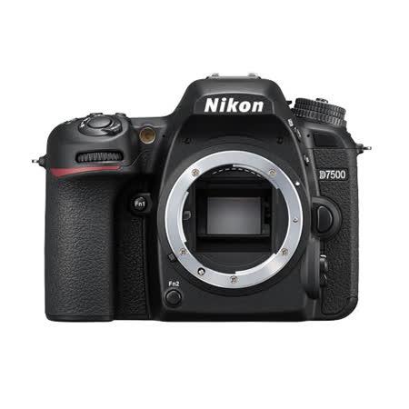 Nikon D7500 單機身(公司貨)-7/31前加贈 MC-DC2 原廠快門線