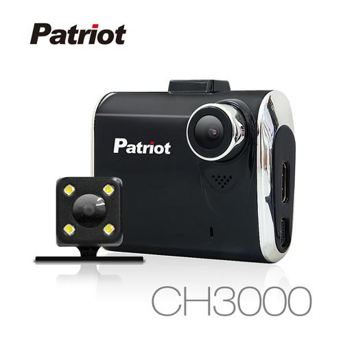 ^~ 品^~ 愛國者 CH3000 高畫質雙鏡頭行車記錄器