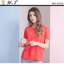 玄太-圓領棉質休閒印花彈性上衣 (紅)