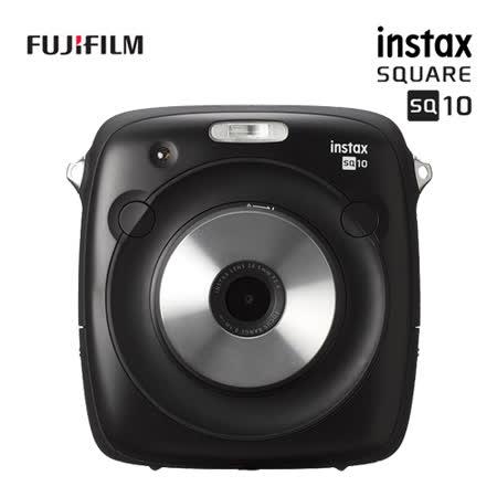 FUJIFILM instax SQUARE SQ10 數位拍立得相機底片盒組(公司貨)-送底片(共2盒)+專用電池+專用座充