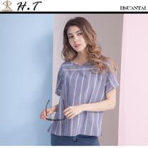 玄太-特色條紋舒適棉質上衣 (藍)