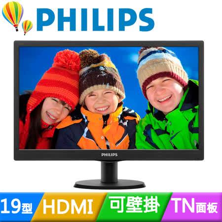 PHILIPS 飛利浦 193V5LHSB2 19型雙介面液晶螢幕