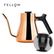 【FELLOW】STAGG 不鏽鋼測溫手沖細口壺(玫瑰金) v1.2 送吸奇不倒杯經典馬克杯