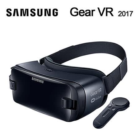 Samsung Gear VR 2017 頭戴式虛擬實境裝置(搭配Gear VR搖控器)