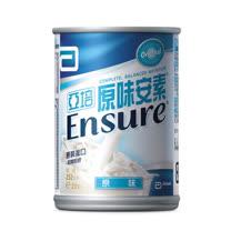 亞培安素 原味口味 237ml 24入/箱◆德瑞健康家◆
