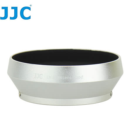 JJC奧林巴斯副廠Olympus遮光罩LH-48B遮光罩(銀色,圓筒型)LH-J48B SILVER