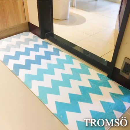 TROMSO超柔軟舒適特長地墊