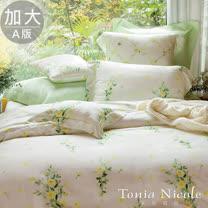 Tonia Nicole 東妮寢飾 弗羅倫絲環保印染100%天絲被套床包組(加大)