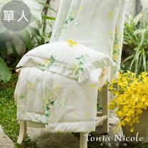 Tonia Nicole 東妮寢飾 弗羅倫絲環保印染100%天絲涼被(單人)
