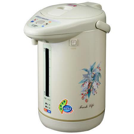 東龍 3.6L電動給水熱水瓶 TE-936M