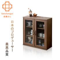 【Sato】NEFLAS時間旅人雙門玻璃收納櫃‧幅75cm
