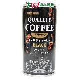 SANGARIA焙煎黑咖啡罐185ml