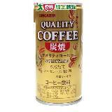 SANGARIA微糖咖啡罐185ml