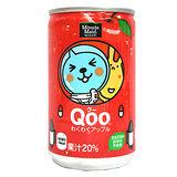 ★超值2件組★QOO蘋果果汁160ml*6