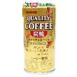 ★超值2件組★SANGARIA炭燒咖啡罐185ml