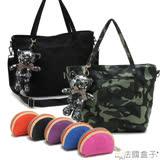 【法國盒子】韓系熱銷款淘氣Bear二用包限量組(黑色)98+彩色單件組零錢包(隨機)
