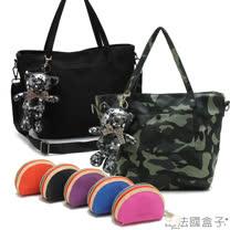 【法國盒子】韓系熱銷款淘氣Bear二用包限量組(迷彩)98+彩色單件組零錢包(隨機)