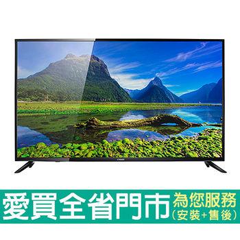 奇美50型LED液晶電視TL-50A500含配送到府+標準安裝