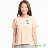 bossini女裝-防蚊短袖上衣01粉膚色
