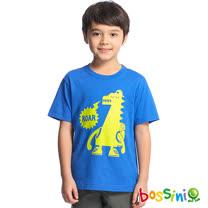 bossini男童-防蚊短袖上衣31藍紫