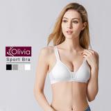 【Olivia】無鋼圈舒棉薄款輕運動內衣-白色