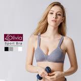 【Olivia】無鋼圈舒棉薄款輕運動內衣-深灰