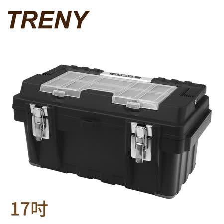 TRENY 铝把手塑胶工具箱 - 17吋