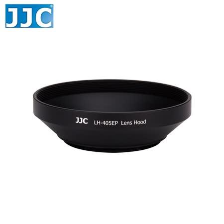 JJC原廠遮光罩螺牙40.5mm遮光罩(金屬,圓筒型)LH-405EP 適部分Sony Nikon Olympus Samusng口徑40.5mm鏡頭