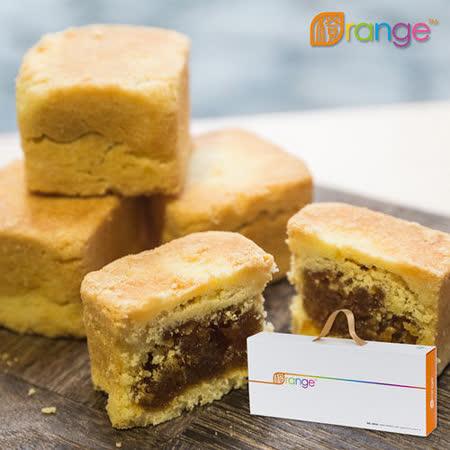 【橙色食品】蜂蜜土鳳梨酥+台灣蜂蜜酥禮盒(4盒入)