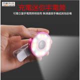 西歐科技 維多利亞自拍神器6合1廣角微距魚眼鏡頭LED補光燈CME-MX601