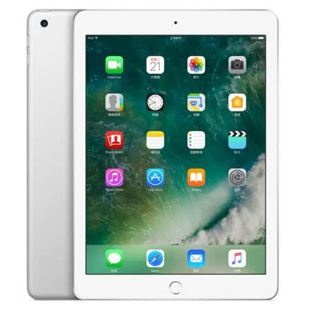 Apple iPad 128GB Wi-Fi 平板電腦 _台灣公司貨 (MP2J2TA/A) - 銀