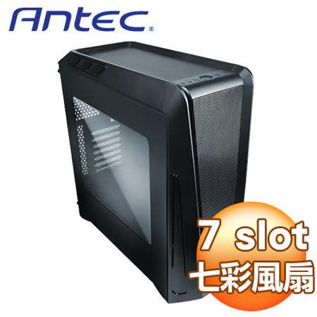 Antec 安鈦克【GX1200】ATX電腦機殼《黑》