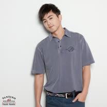 【FANTINO】男裝 水洗防舊設計尚POLO衫(灰紫)131139
