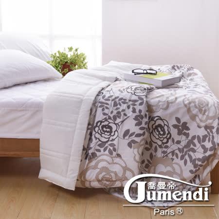 喬曼帝Jumendi-玫瑰序曲  台灣製大尺寸超柔細涼感紗涼被