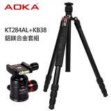 AOKA KT284AL+KB38鋁鎂合金腳架套組