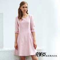 【克萊亞KERAIA】優雅V領七分袖洋裝