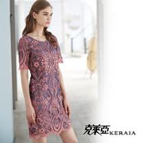 【克萊亞KERAIA】精緻蕾絲亮片短袖洋裝