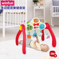 WinFun寶寶玩具