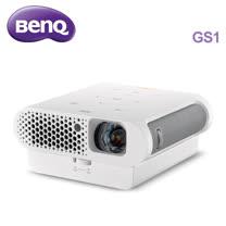【限時結帳再折扣 送專屬收納包】 BenQ GS1 LED 720P 攜帶式戶外露營投影機